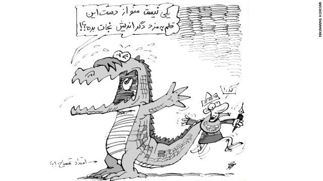 130916144805-nikahang-kowsar-drawing-ayatollah-mesbah-yazdi-horizontal-gallery